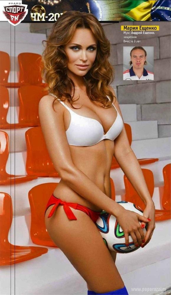фото голых жен футболистов россии