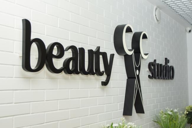 Salonul De Frumusete Beauty Cc Studio Si A Deschis Larg Usile La