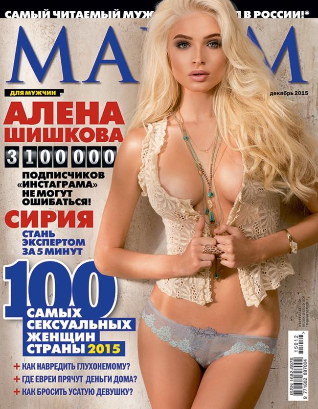Голая Настя Ивлеева видно её сиськи киску и попку
