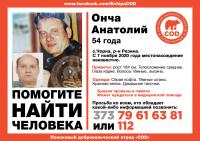 Matrimoniale cora Rezina Moldova