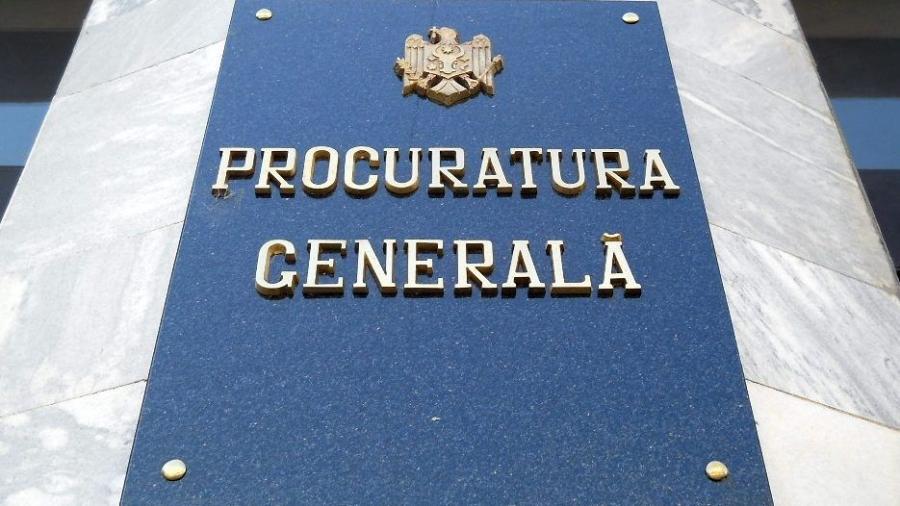 В начале рабочей недели станет известна фамилия нового генпрокурора